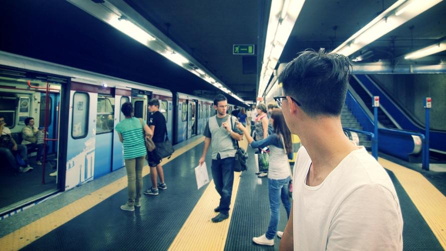 Станция.