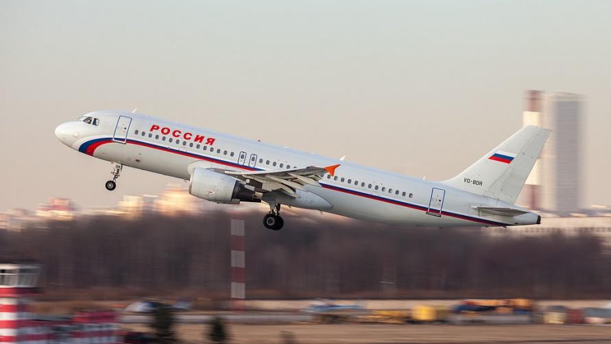 Какие самолеты летают в доминикану из москвы