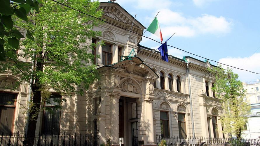 Посольство Италии в Москве.