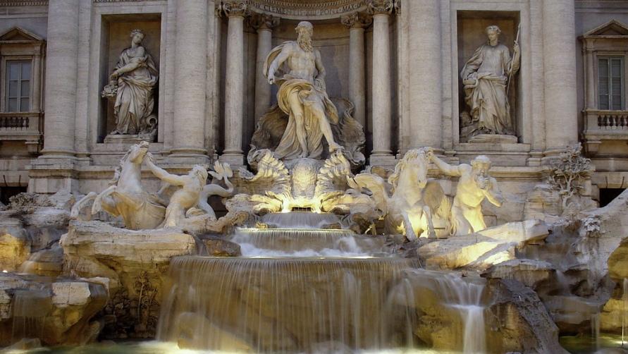 Центральная скульптура