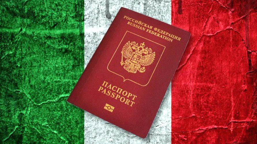 Сотрудничество России и Италии