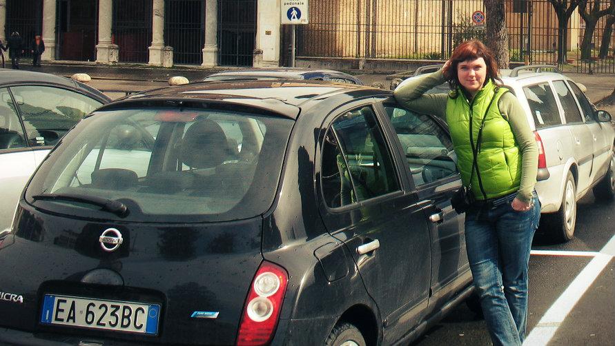 Отзыв Екатерины о поездке и Рима в Неаполь на машине в марте.