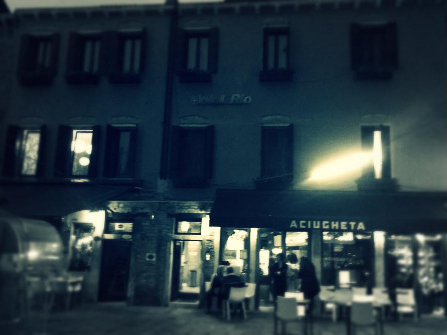 Наш уютный отель RIO в Венеции.