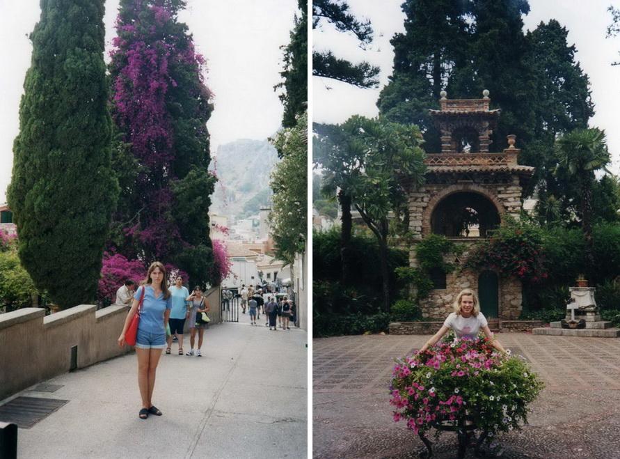Благоухание сицилийских цветов.