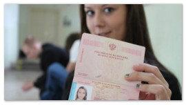 Девушка с загранпаспортом