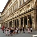 ptred-galereei-uffizi